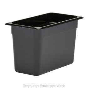 Cambro 38CW110 Food Pan