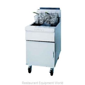 Dean SM60G-SINGLE Fryer, Floor Model, Gas, Full Pot