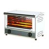 Equipex BAR-100 Toaster Oven Broiler, Countertop