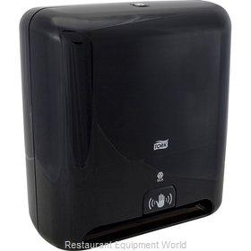 Franklin Machine Products 141-2253 Paper Towel Dispenser