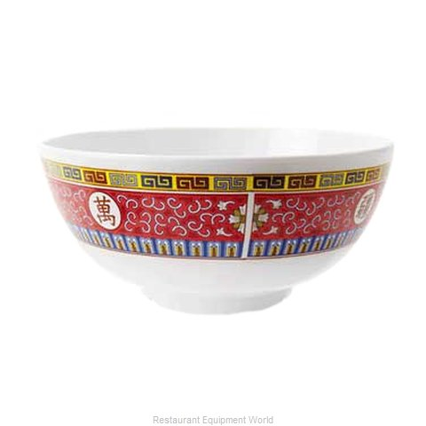GET Enterprises M-707-L Rice Bowl Plastic