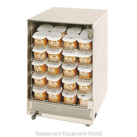 Gold Medal Products 5583 Display Case, Hot Food, Countertop