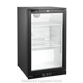 MVP Group KGM-7 Refrigerator, Merchandiser