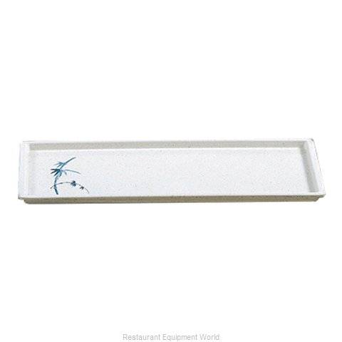 Thunder Group 0900BB Serving & Display Tray (Magnified)