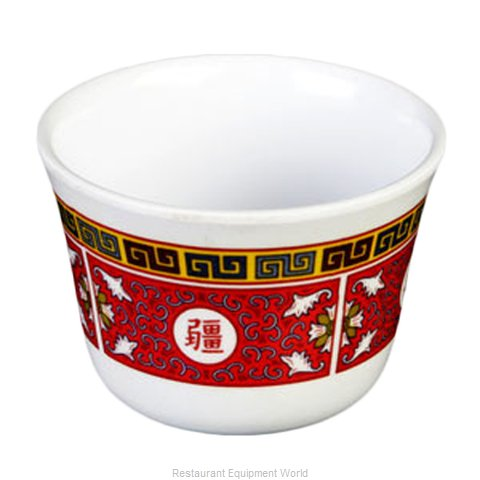 Thunder Group 9152TR Chinese Tea Cups, Plastic
