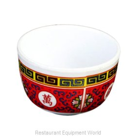 Thunder Group 9156TR Chinese Tea Cups, Plastic
