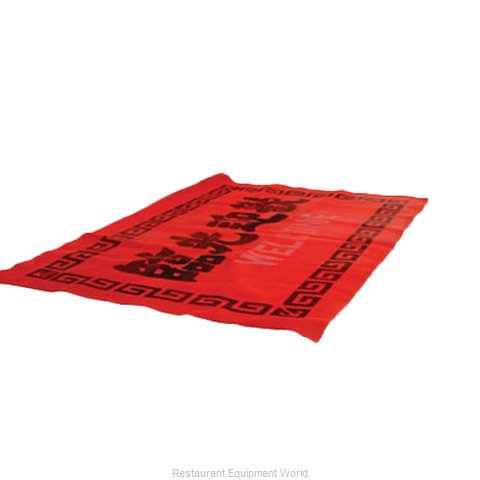 Thunder Group PLWC001 Floor Mat, Carpet