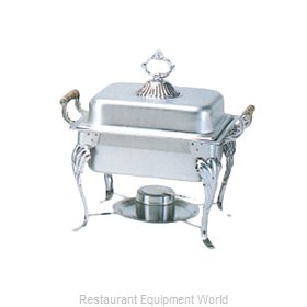 Thunder Group SLRCF0825 Chafing Dish