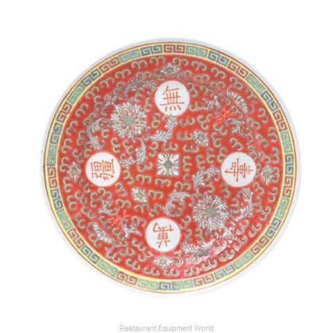 Town 3000 China Plate (Magnified)
