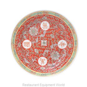 Town 3000 Plate, China