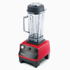 Vitamix 5028 BarBoss Bartender's Blender with 64 oz. Container (Small 1)