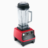 Vitamix 5028 BarBoss Bartender's Blender with 64 oz. Container (Small 2)